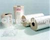 包裝材料 > 膠膜 / 南亞CPP膠膜