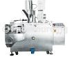 膠囊充填機 > KW-F2 半自動膠囊充填機