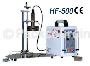 電磁感應式鋁箔封口機/HF-500