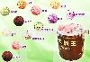 天霸王冰淇淋