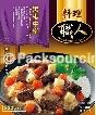 鮮食公司代工 - 殺菌軟袋調理食品