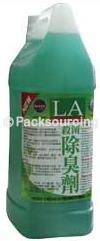 殺菌除臭劑(可用於食品工業)C39-1