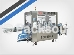 OPP/BOPP 貼標機系列 >> OPP 貼標機  MD-5000-OPP