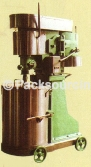 快速打漿機 LKY-115