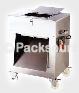 冷藏溫體肉加工機 > 落地型萬能切片、切絲、切角機