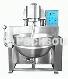 蒸氣攪拌機 > 全自動蒸氣攪拌機  JCT26