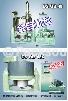 底排式油壓驅動遠心分離機(全自動)