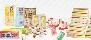 糖果包裝紙 > 鋁箔紙、特殊牛皮、扭轉紙、牛軋糖包裝紙、特殊材質、其他包材