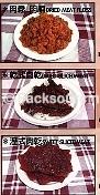 整廠設備 > 肉鬆 / 肉脯 ;乾式肉乾 ;溼式肉乾