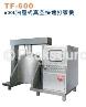 肉品加工全套設備 > 600L 油壓式真空快速打漿機 TF-600
