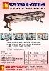 天平型重量式選別機(6級/9級)