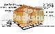 組合式及傳統式冷凍庫、冷藏庫 Ⅱ > 制冷方式、散熱方式、冷凍機組、地面施作