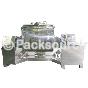 攪拌混合設備 > 攪拌混合機 >> U型粉液混合機 SY-RBU