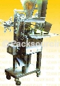 MODEL-655 二桶式振動計量包裝機