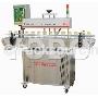 鋁箔封口機 > KL-3000CN  水冷式自動電磁感應鋁箔封口機