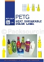 PETG 彩色收縮標籤