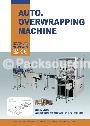 摺疊式包裝機 > 手動摺疊式包裝機 、全自動摺疊式包裝機