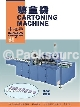 自動裝盒機 > 裝盒機  C52、直立式裝盒機 VSC-100