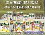 纖靈柏格產品/新鮮植物細胞萃取液