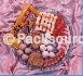 貢丸、魚丸、墨魚丸、魚糜制品、模仿蟹肉、魚糕、魚餅、魚餃、干貝酥等各種冷凍調理食品整廠機械制造。