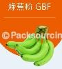 食品烘培級綠蕉粉