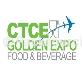 2018第七屆中國國際航空、郵輪及列車食品飲料展覽會