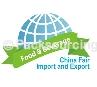 2018第十一屆上海國際進出口食品及飲料展覽會
