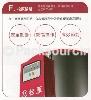 瓦斯/柴油/重油蒸汽鍋爐