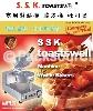 SSK Toastswell 商用鬆餅機
