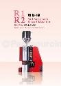 R1 /R2  無油爆餅機  No Fried Biscuit Machine