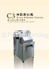 C3 米穀膨化機 Grains Extruder Machine