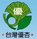 台灣優杏生物科技股份有限公司