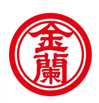 金蘭食品股份有限公司