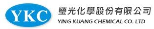 瑩光化學股份有限公司