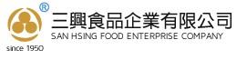 三興食品企業有限公司