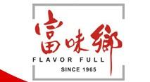 富味鄉食品股份有限公司