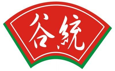 谷統食品工業股份有限公司