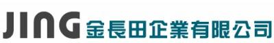 金長田企業有限公司