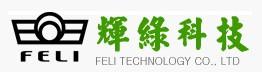輝綠科技有限公司
