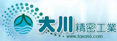 大川精密工業有限公司