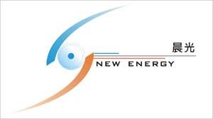 辰光能源科技