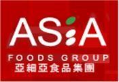 亞細亞食品股份有限公司