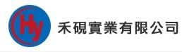 禾硯實業有限公司