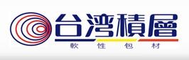 台灣積層工業股份有限公司