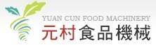 元村食品機械 (益彰食品機械有限公司)