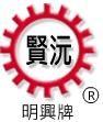 賢沅機械企業有限公司