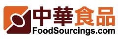 環宇食品網(中華食品)