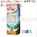 安佳紐西蘭牛奶-新加坡商永紐股份有限公司台灣分公司