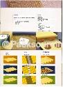 鐵氟龍熱封口機皮帶、膠帶-昌城貿易有限公司