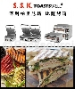SSK Toastswell 商用帕里尼機-至惠股份有限公司